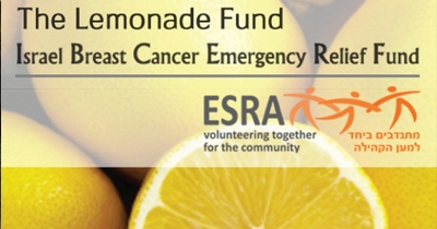 The Lemonade Fund - Israel Emergency Breast Cancer Fund